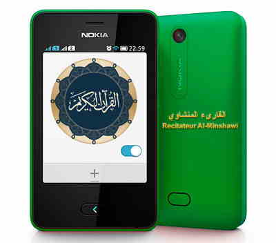 Quran for mobile - Le Coran pour mobile - AL-Michawi
