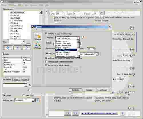 Zekr Best Quran software